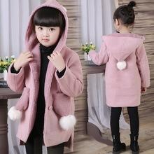 女童呢子大衣寶寶冬季毛呢兒童韓版冬裝夾棉一件代發