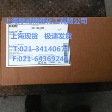 消泡剂32BF6D-326363
