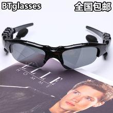 批发4.1立体声蓝牙眼镜耳机 运动眼镜 智能蓝牙眼镜