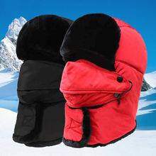 冬季帽子男士雷锋帽带口罩护脖户外帽子保暖女棉帽加厚骑车防寒帽
