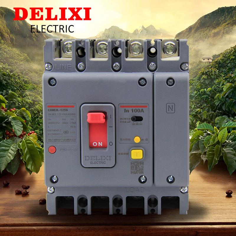 德力西剩余电流保护断路器CDM3L-125S/4300B16A~125A塑壳断路空开
