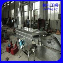磐丰厂家产 化工厂 制药 食品厂专用方形振动筛 直线筛选机
