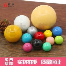 健木 榉木木珠白腊木木圆球白橡木制红橡木球橡胶木球黑胡桃木球