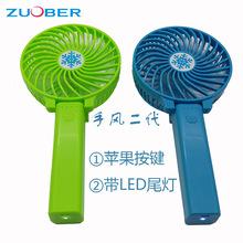 廠家直銷折疊手持風扇 小風扇充電  小電風扇 學生風扇  芭蕉扇