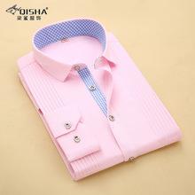 男士宴会礼服长袖衬衫 婚庆新郎伴郎粉色衬衣 一件代发 厂家直销