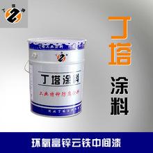 """日本""""研究""""提供台湾疫苗 汪文斌:日方目前还自身难保"""
