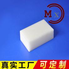 工廠批發白色pom板材耐磨工程塑料板塑鋼板聚甲醛板材賽鋼板pom板