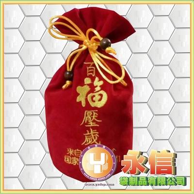 厂家定做绒布布袋  束口无纺布袋 饰品抽绳袋 厂家定制
