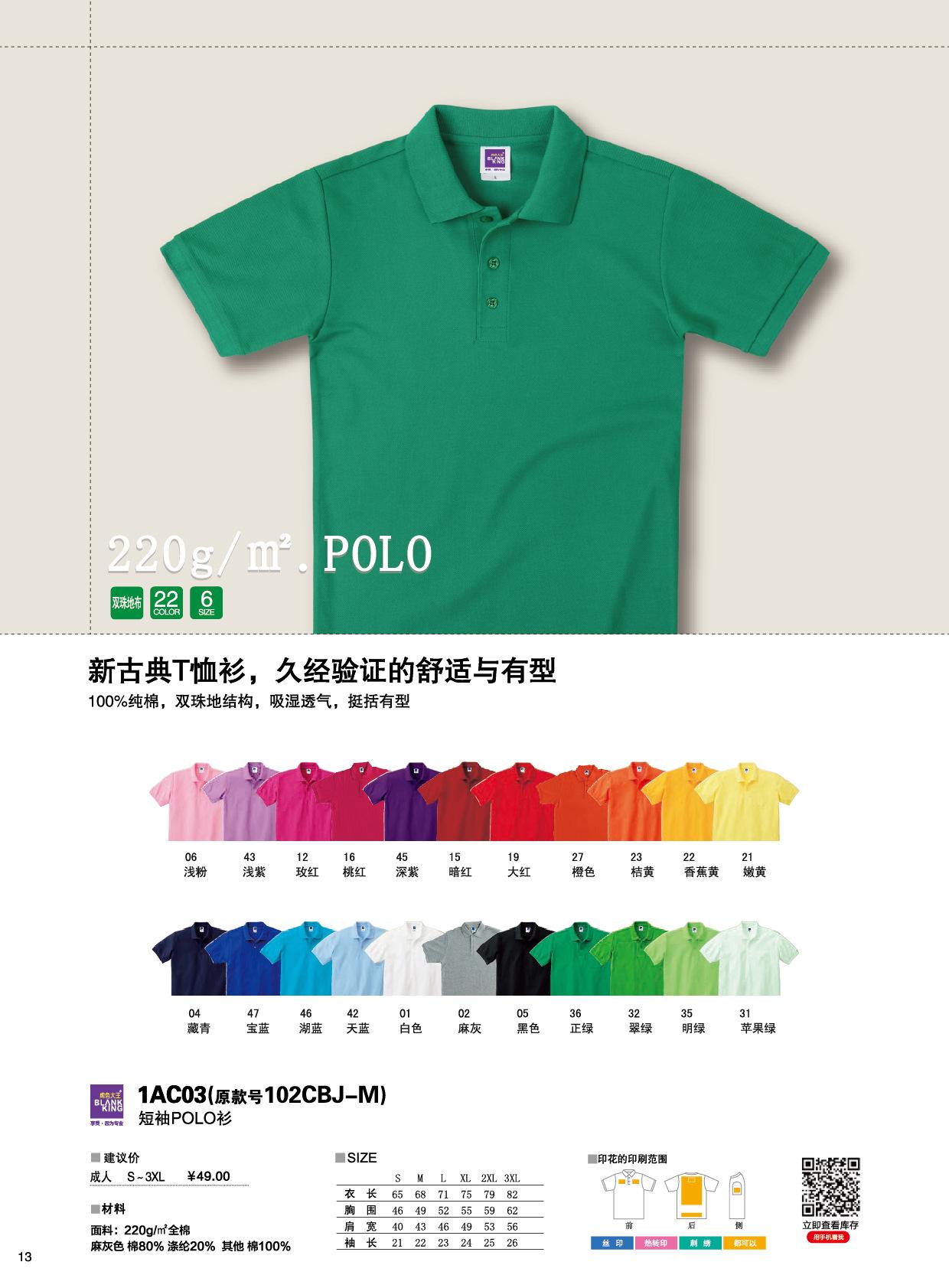 T-shirt homme en Coton - Ref 3408957 Image 28
