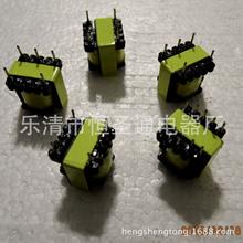 EE13磁芯加厚 充电 适配  高?#24403;?#21387;器