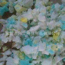 福原爱已3个月没见孩子 台媒称江宏杰娶她有勇气