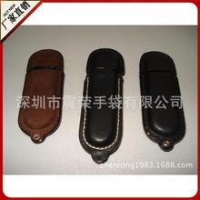 专业生产各种真皮皮套,U盘皮套,钥匙皮套,手机皮套等