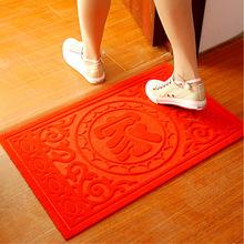 T门口入户地垫地毯进门蹭脚垫除尘防滑塑料橡胶PVC丝圈门垫批发