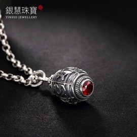 One deer silver S925 sterling silver six words of truth can open the Gawu box corrugated spell King Kong pestle Thai silver pendant