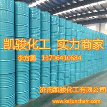 撫順佳化工業級商品及三乙醇胺一乙醇胺二乙醇胺乙二醇供應廠家