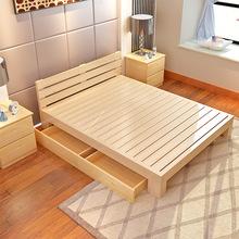 实木床厂家直销简约现代双人床1.8米实木单人床1.2米员工宿舍床