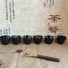 日本南部铁器茶道无涂层铁壶铁杯50ML铸铁茶杯搪瓷珍珠颗粒