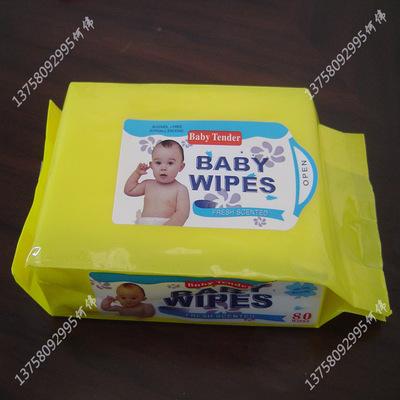 人体清洁婴幼儿湿巾生产厂家_新价_供应多规格出口婴幼儿湿巾