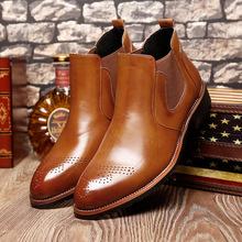 跨境2020新品男鞋切尔西短靴布洛克雕花男靴子大厂直供男士马丁靴