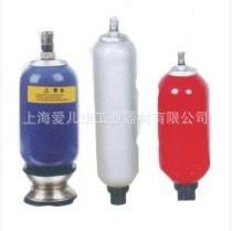 供应蓄能器NXQ系列蓄能器