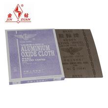 上海飛輪牌砂布 鉆石水砂紙 氧化鋁砂布 砂紙 砂輪 砂布 拋光砂紙