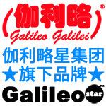 galileo/伽利略官方旗舰店