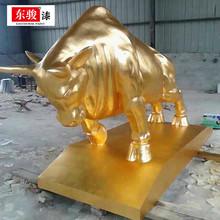 厂家直销24k环保水性金属漆 佛像专用黄金漆外墙金属氟碳漆