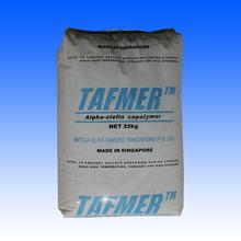 净水絮凝剂B13-131