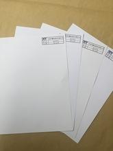 广东源头厂家批发高白书卡纸/艺术卡纸/未途布白卡/双胶卡纸