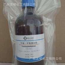 锑氧化物187E0A1-187199373