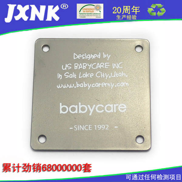 Jinxing button direct sales professional supply alloy tag can be customized logo can change the font