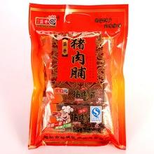 盛香208g 炭烧猪肉脯潮汕特产特色小吃休闲食品肉松肉?#27801;?#23478;批发