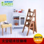 新型多用梯家用人字梯铝楼梯铝合金梯子梯凳餐椅多功能厂家批发