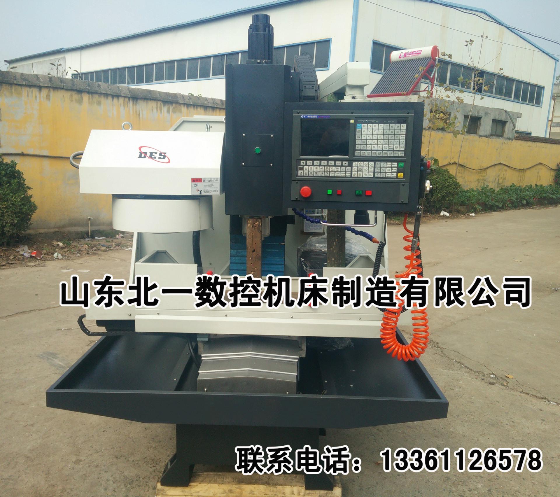 XH7126加工中心