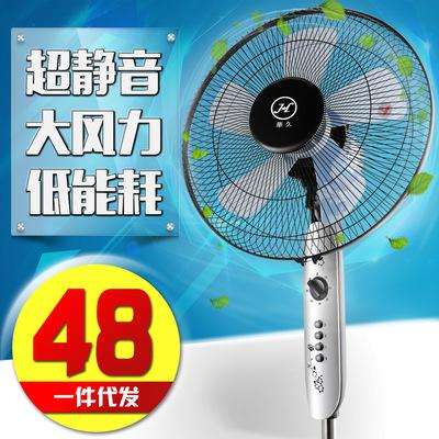 电风扇落地特价落地扇机械冷电扇宿舍静音学生定时立式台式扇