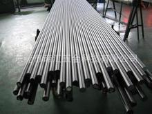 【現貨供應】日本進口SUS440B高硬度不銹鋼大小圓棒/板料可切規格