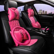 汽车坐垫夏季四季通用车品坐垫汽车座套全包皮革3D立体一件代发