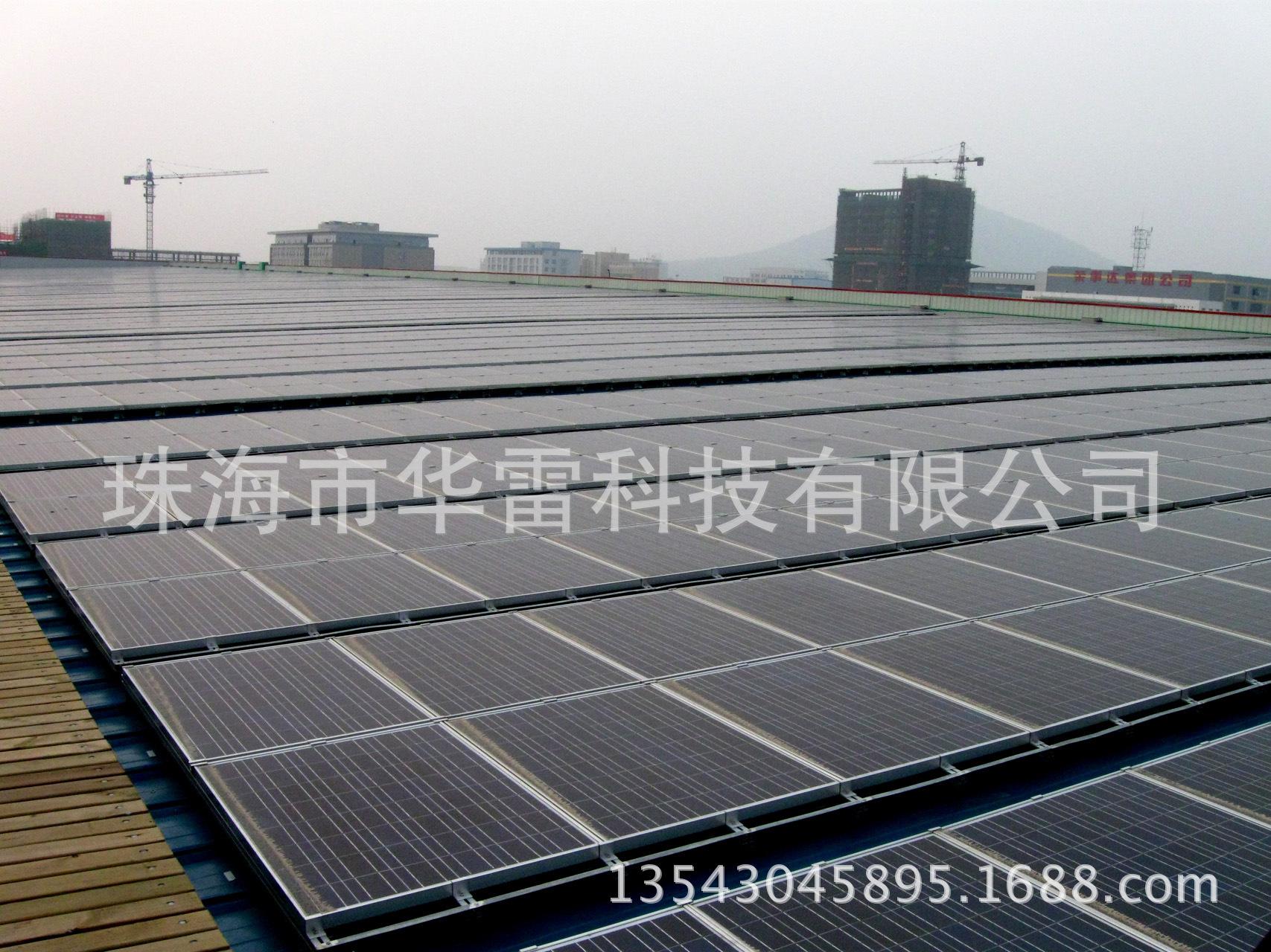 家用<a href='' target='_blank'>太阳能</a>发电系统并网 (30)