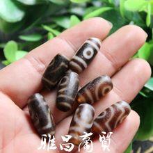 西藏天然老天珠二眼玛瑙真品玉髓桶珠勒珠佛珠配饰 文玩杂项批发