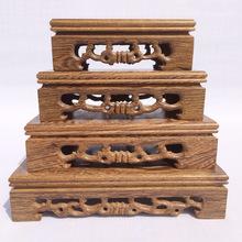 廠家直銷雞翅木實木雕花底座陶瓷奇石盆景擺件長方小方臺工藝品