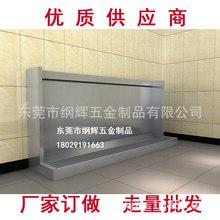 广东肇庆不锈钢尿槽价格不锈钢小便处?#36828;?#24863;应