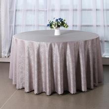 新品 烟花璀璨提花台布桌布 酒店餐馆饭店桌布台布 多色批发