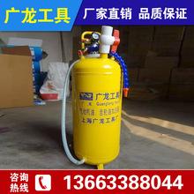 20升气动机油加注机 润滑油注油器 齿轮油加油桶