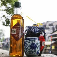 陈酿黄酒 厂家直销养生药酒基酒12年份黄酒品质源自手工陈酿黄酒