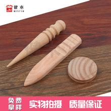 健木 皮边抛光打磨工具 皮革修边打磨圆木棒圆木柄扁棒皮具手工具
