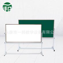 家用支架式移動黑板可升降培訓白板 家用雙面磁性亞光粉筆黑板