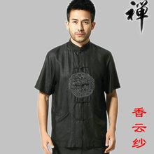 男士短袖夏装中老年桑蚕丝真丝香云纱唐装中式莨绸衬衫衣大码套装