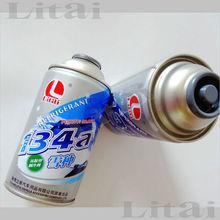 立泰汽车空调制冷剂360G/支 134a环保雪种 冷媒 工厂直销