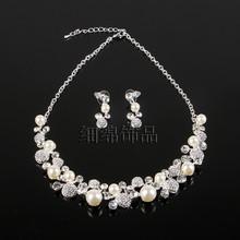 新娘项链耳环  白色水钻珍珠 婚纱礼服首饰套装批发 韩式特价