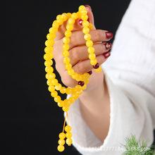 纯天然琥珀老蜜蜡手链  男女情侣款鸡油黄108颗圆桶珠多圈佛珠